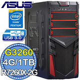 華碩B85平台【幻象系譜】Intel第四代G系列雙核 R7260X-OC-2GD5獨顯 1TB燒錄電腦