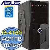 華碩H81平台【電光聖使II】Intel第四代i3雙核 GT610-2G獨顯 1TB燒錄電腦