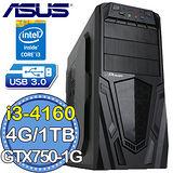 華碩B85平台【魔神砂計】Intel第四代i3雙核 GTX750-1G獨顯 1TB燒錄電腦