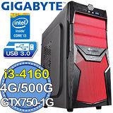 技嘉B85平台【閃龍極光II】Intel第四代i3雙核 GTX750-1G獨顯 500GB燒錄電腦