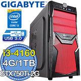 技嘉B85平台【閃龍武神】Intel第四代i3雙核 GTX750Ti-2G獨顯 1TB燒錄電腦