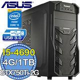 華碩H97平台【炙熱寶典】Intel第四代i5四核 GTX750TI-2G獨顯 1TB燒錄電腦