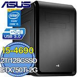 華碩H97平台【炙熱鬥魂】Intel第四代i5四核 GTX750TI-2G獨顯 SSD 128G燒錄電腦
