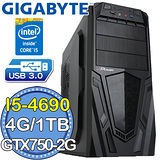 技嘉H97平台【鬥神榮耀】Intel第四代i5四核 GTX750-2G獨顯 1TB燒錄電腦