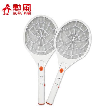 勳風 小黑蚊剋星充電式捕蚊拍2入 HF-938A(贈)