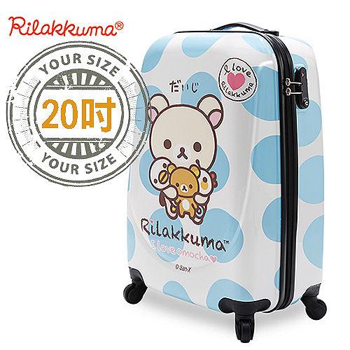 ~Rilakkuma拉拉熊~夢幻樂園系列PC超輕量硬殼行李箱20吋^(藍^)
