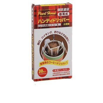 寶馬牌掛耳式咖啡濾袋*30