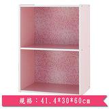 水漾二層收納櫃-粉紅#1020-PK