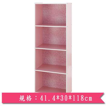 水漾四層收納櫃-粉紅#1004-PK