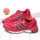 Adidas女款愛迪達專業路跑運動鞋DG97987