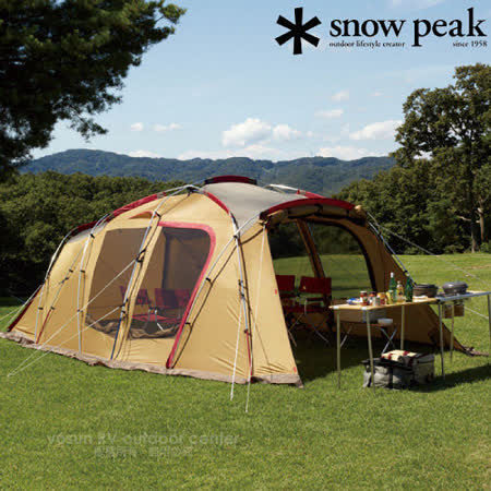 日本 Snow Peak一房一廳露營帳篷 TP-750