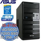 華碩B85平台【極速撼動1號】Intel第四代i3雙核 R7 250-1G獨顯 SSD 120G+500G燒錄電腦