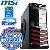 微星B85平台【極速撼動3號】Intel第四代i5四核 R7 250-1G獨顯 SSD128G+500G燒錄電腦