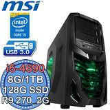 微星Z97平台【極速撼動7號】Intel第四代i5四核 R9 270-2G獨顯 SSD 128G+1TB燒錄電腦