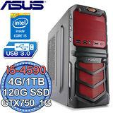 華碩H97平台【極速撼動4號】Intel第四代i5四核 GTX750-1G獨顯 SSD 120G+1TB燒錄電腦