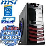 微星H97平台【極速撼動5號】Intel第四代i5四核 R7 260X-1G獨顯 SSD 128G+1TB燒錄電腦