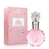 Marina de bourbon皇家璀璨紅寶石女性淡香精(30ml)-送品牌針管