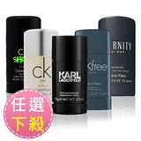 【任選】CK、卡爾系列體香膏