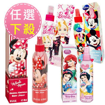 【任選】Disney 迪士尼 Barbie 時尚芭比 香水香氛爽身噴霧系列