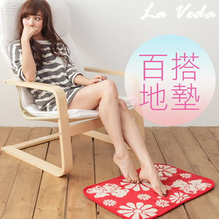 La Veda 朵朵熊防滑地墊 (熱情紅) 45x65cm