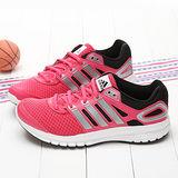 Adidas女款愛迪達專業路跑運動鞋DD66480