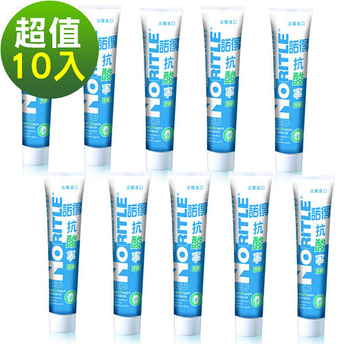 諾得抗酸寧牙膠(130mlx10入)