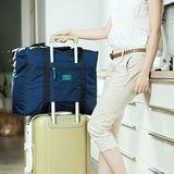 M Square 防水折疊式旅行購物袋(寶藍)