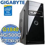 技嘉H81平台【風靈魔術II】Intel第四代G系列雙核 GT730-2G獨顯 500GB燒錄電腦