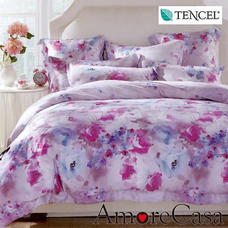 【AmoreCasa】夢幻花漾 100%TENCEL天絲加大四件式兩用被床包組