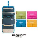 M Square 旅行收納化妝包-大/ 藍