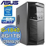 華碩B85平台【曙光風暴II】Intel第四代G系列雙核 GT610-2G獨顯 1TB燒錄電腦