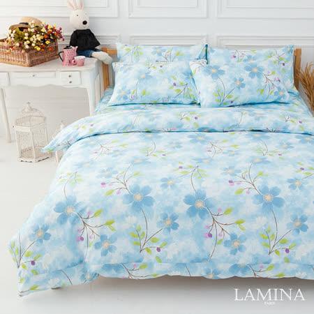LAMINA  蔚藍花海-藍  雙人四件式精梳棉床包兩用被組