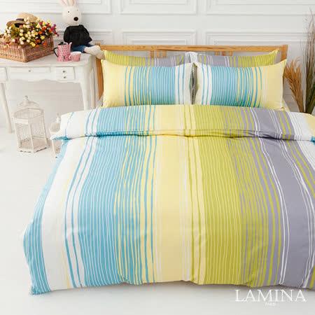 LAMINA  活力夏日-青檸黃  雙人四件式精梳棉床包兩用被組