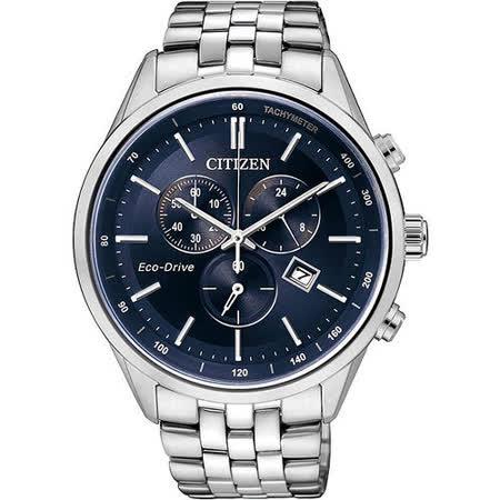 CITIZEN GENT S 時尚光動能計時腕錶-藍x銀 AT2140-55L
