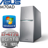 ASUS華碩 M70AD【索爾雷擊】Intel i7-4770四核心 4G獨顯 Win8.1電腦(M70AD-477APNG)