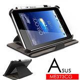 華碩 ASUS FonePad 7 ME373 ME373CG 專用頂級薄型平板電腦皮套 保護套  可多角度斜立手持帶筆插