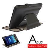 華碩 ASUS Padfone Mini 4吋 PF400 專用頂級薄型平板電腦皮套 保護套  可多角度斜立手持帶筆插