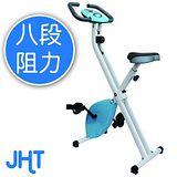 JHT new-X折疊健身車