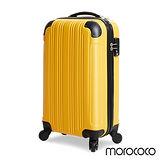 MOROCOCO時尚演譯-20吋防刮ABS鑽紋商務行李箱(黃色)