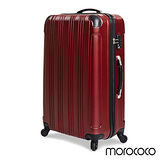 MOROCOCO時尚演譯-28吋防刮ABS鑽紋商務行李箱(酒紅)