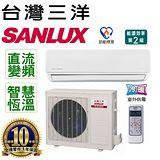 SANYO三洋 8公斤單槽洗衣機 ASW-95HT