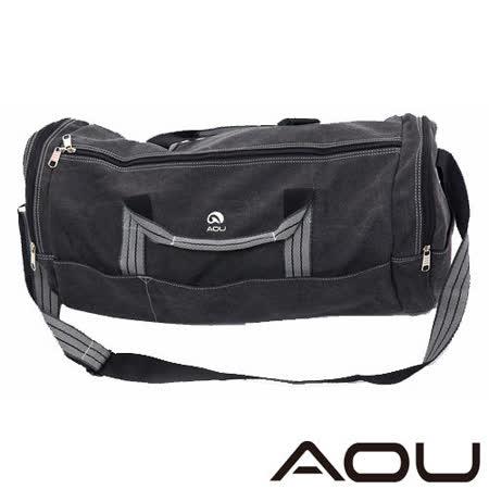【AOU微笑旅行】圓桶旅行袋 行李袋 (101-001帆布灰黑)