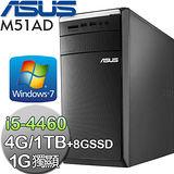ASUS華碩 M51AD【巔峰極限】Intel i5-4460四核心 獨顯 SSD混碟 Win7電腦(M51AD-446GP7E)