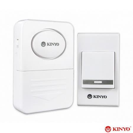 【KINYO】超高頻直流式遠距離無線音樂門鈴(DB-381)