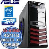 華碩H97平台【完美視界3號】Intel第四代i5四核 N650Ti-1G獨顯 1TB藍光燒錄電腦