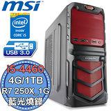 微星H97平台【完美視界4號】Intel第四代i5四核 R7 250X-1G獨顯 1TB藍光燒錄電腦