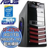 華碩H97平台【完美視界5號】Intel第四代i7四核 N650Ti-1G獨顯 1TB藍光燒錄電腦