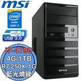 微星H97平台【完美視界6號】Intel第四代i7四核 R7 250X-1G獨顯 1TB藍光燒錄電腦