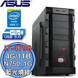 華碩Z97平台【完美視界7號】Intel第四代i7四核 N750-1G獨顯 1TB藍光燒錄電腦