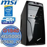 微星B85平台【小學堂4號機】Intel第四代G系列雙核 GT630-2G獨顯 500G燒錄電腦